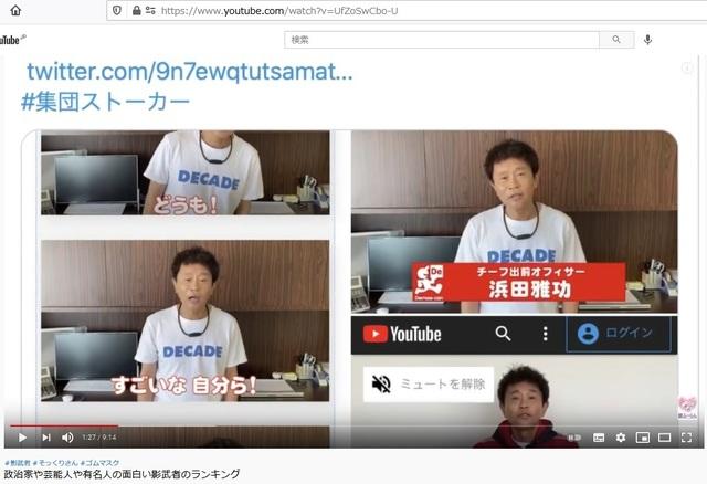 Korean_hyjackers_ivading_into_Japan_76.jpg