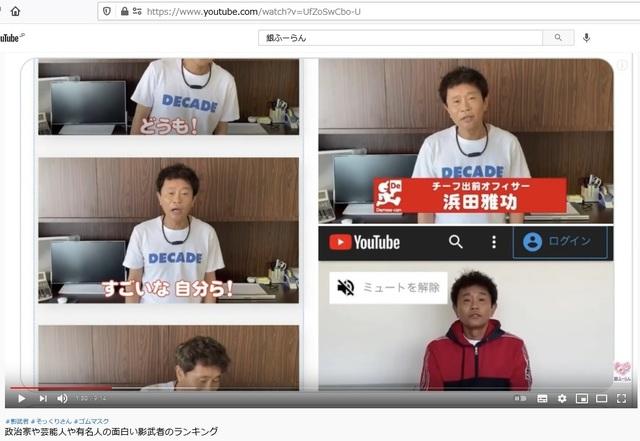 Korean_hyjackers_ivading_into_Japan_77.jpg