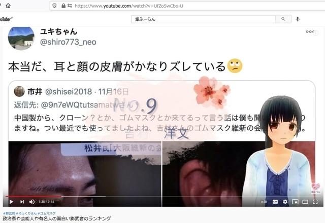 Korean_hyjackers_ivading_into_Japan_78.jpg