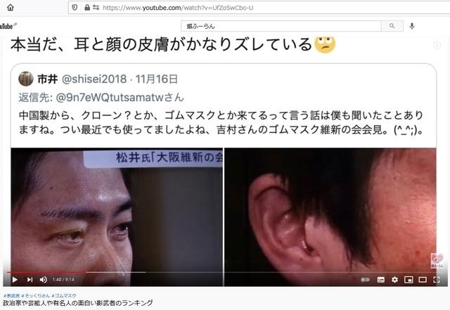 Korean_hyjackers_ivading_into_Japan_79.jpg