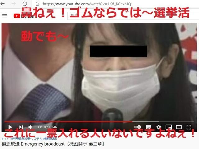 Korean_hyjackers_ivading_into_Japan_81.jpg
