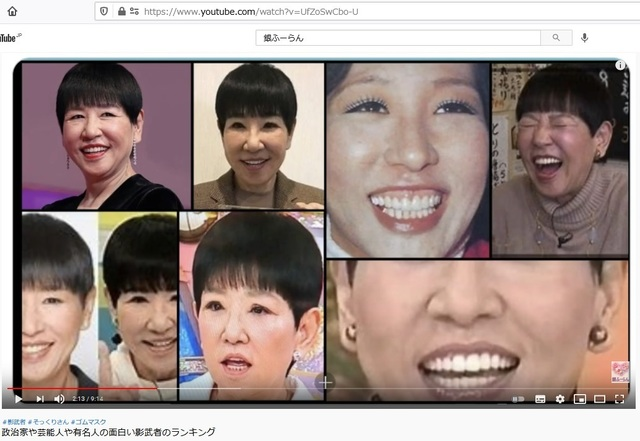 Korean_hyjackers_ivading_into_Japan_82.jpg