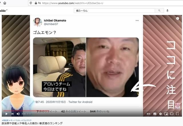 Korean_hyjackers_ivading_into_Japan_83.jpg