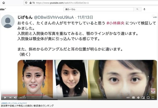 Korean_hyjackers_ivading_into_Japan_84.jpg