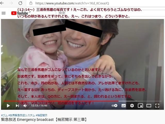 Korean_hyjackers_ivading_into_Japan_84_3.jpg