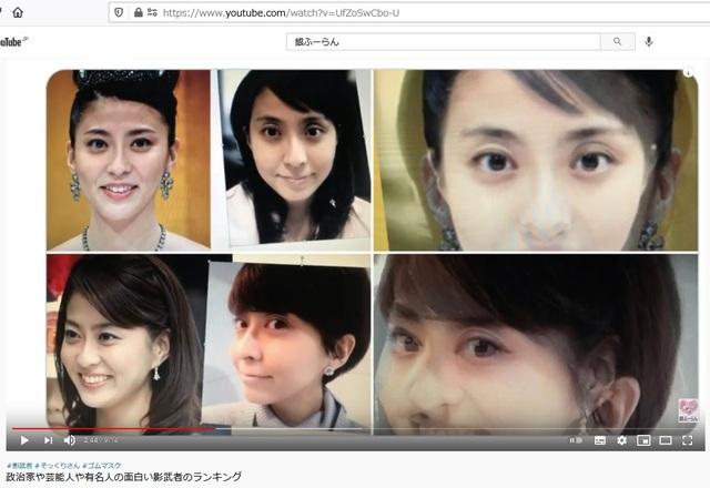 Korean_hyjackers_ivading_into_Japan_85.jpg