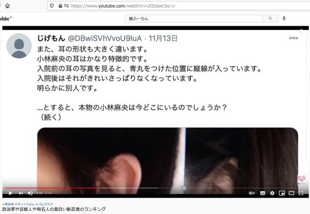Korean_hyjackers_ivading_into_Japan_86.jpg
