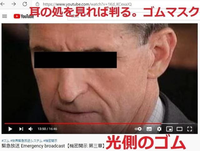 Korean_hyjackers_ivading_into_Japan_87_3.jpg
