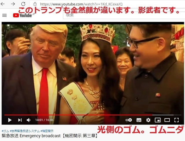Korean_hyjackers_ivading_into_Japan_88_3.jpg