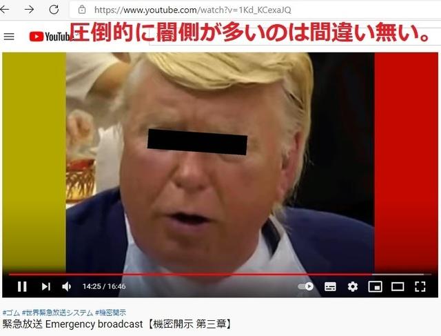 Korean_hyjackers_ivading_into_Japan_89.jpg