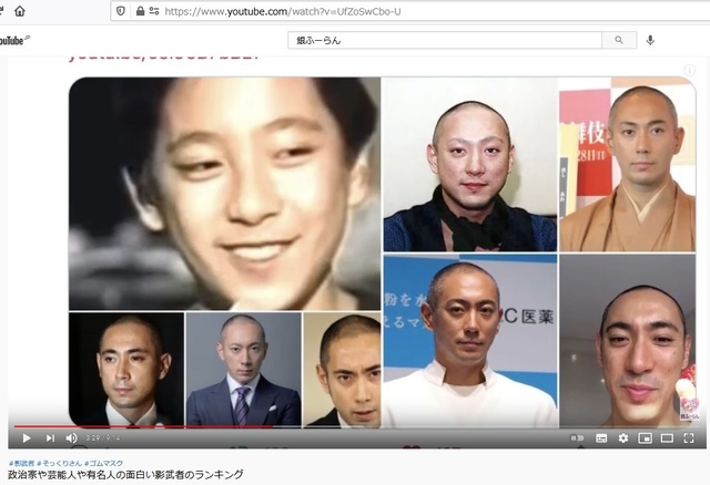 Korean_hyjackers_ivading_into_Japan_90.jpg