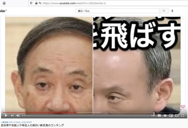 Korean_hyjackers_ivading_into_Japan_93.jpg