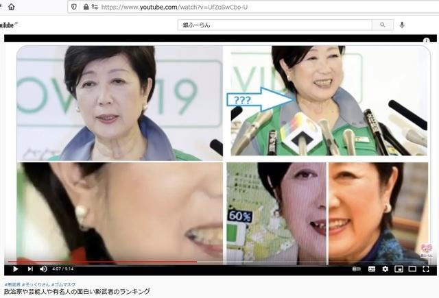 Korean_hyjackers_ivading_into_Japan_95.jpg