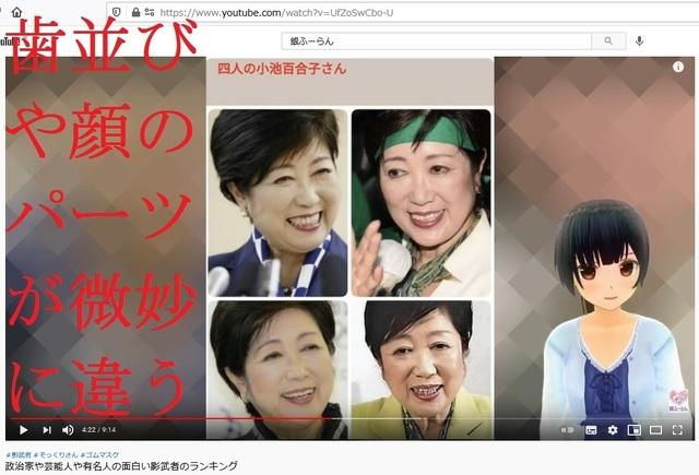 Korean_hyjackers_ivading_into_Japan_97.jpg