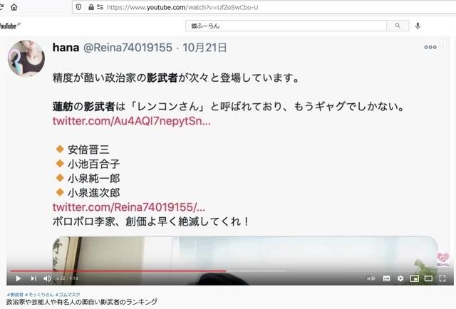 Korean_hyjackers_ivading_into_Japan_98.jpg