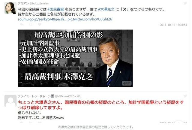 Li_family_occupy_all_Japanese_courts_20.jpg