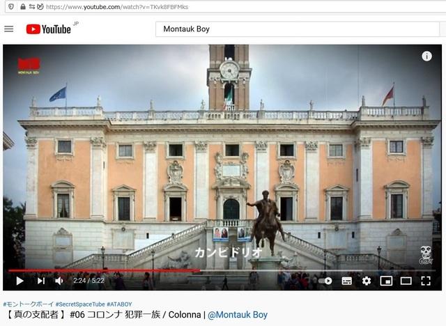 M_Coronna_criminal_family_in_Italy_32.jpg