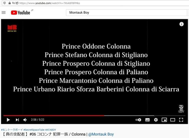 M_Coronna_criminal_family_in_Italy_35.jpg