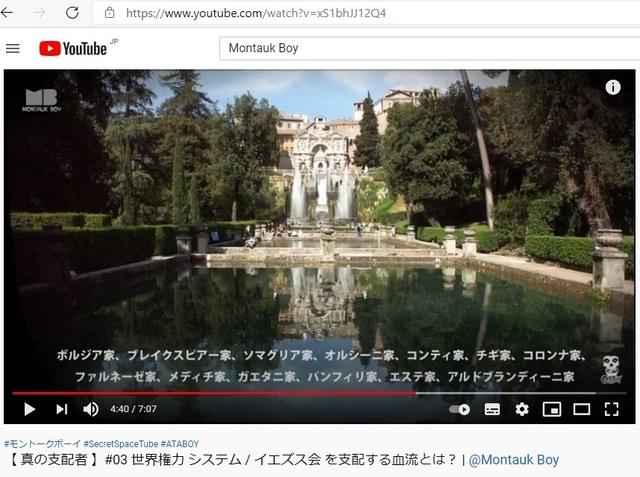 N_Iezusu_criminal_meeting_in_Italy_48.jpg
