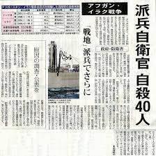 Nikko_123_passenjarplaine_was_attacked_86.jpg