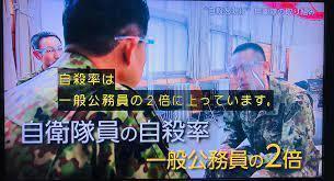 Nikko_123_passenjarplaine_was_attacked_89.jpg