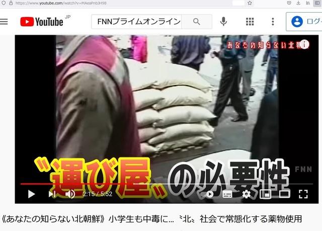 North_korea_export_norcotic_32.jpg