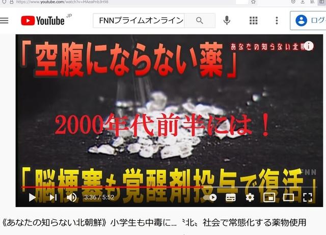 North_korea_export_norcotic_41.jpg