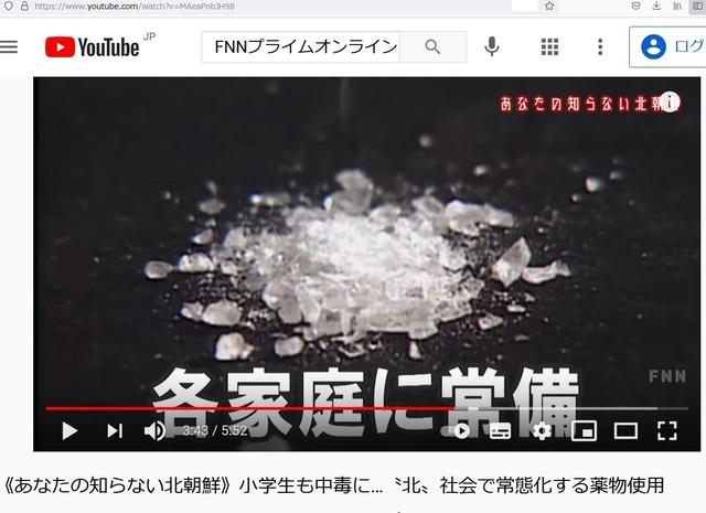 North_korea_export_norcotic_42.jpg