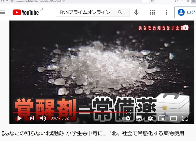 North_korea_export_norcotic_43.jpg