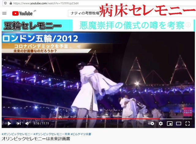 Olympic_was_managed_by_Maguna_BSP_and_festival_for_Deepstates_39_3.jpg