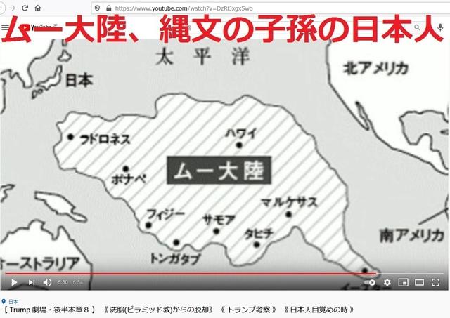Plan_to_destroy_Japan_by_USA_inc_37.jpg