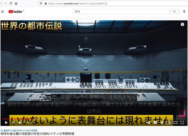Plan_to_destroy_Japan_by_USA_inc_48.jpg