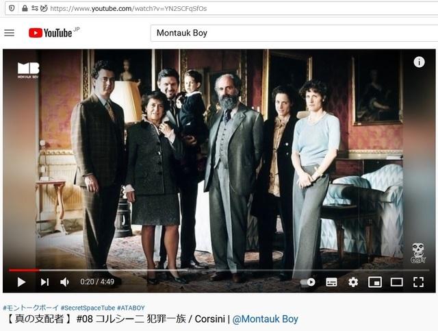 Q_Colcini_crimer_s_family_in_Italy_22.jpg