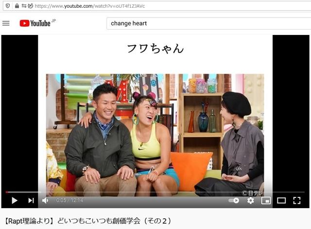 Q_Soukagakkai_happen_and_disguise_corona_pandemic_20.jpg