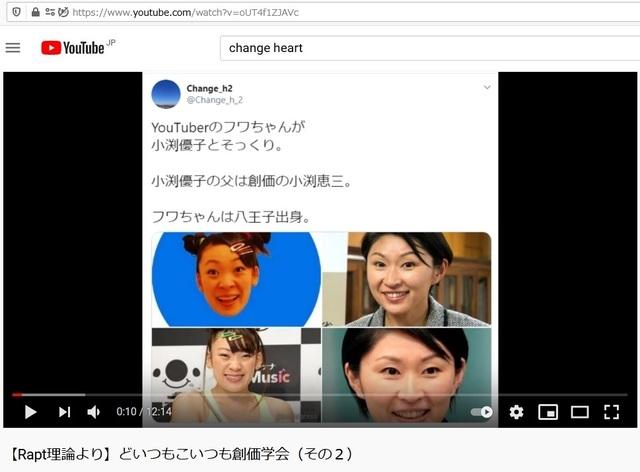 Q_Soukagakkai_happen_and_disguise_corona_pandemic_21.jpg