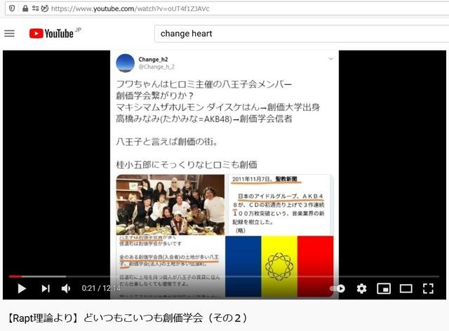 Q_Soukagakkai_happen_and_disguise_corona_pandemic_22.jpg
