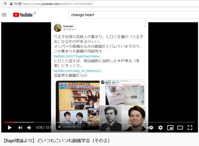 Q_Soukagakkai_happen_and_disguise_corona_pandemic_23.jpg