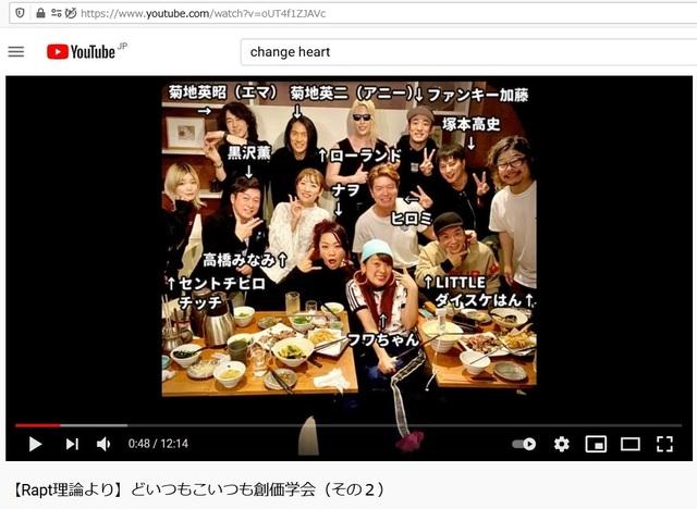 Q_Soukagakkai_happen_and_disguise_corona_pandemic_24.jpg