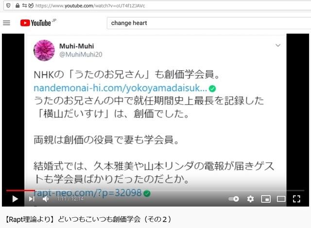 Q_Soukagakkai_happen_and_disguise_corona_pandemic_27.jpg