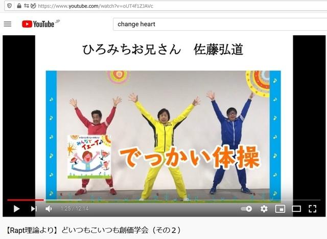 Q_Soukagakkai_happen_and_disguise_corona_pandemic_27_5.jpg