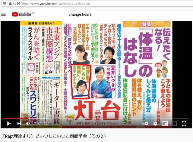 Q_Soukagakkai_happen_and_disguise_corona_pandemic_29.jpg