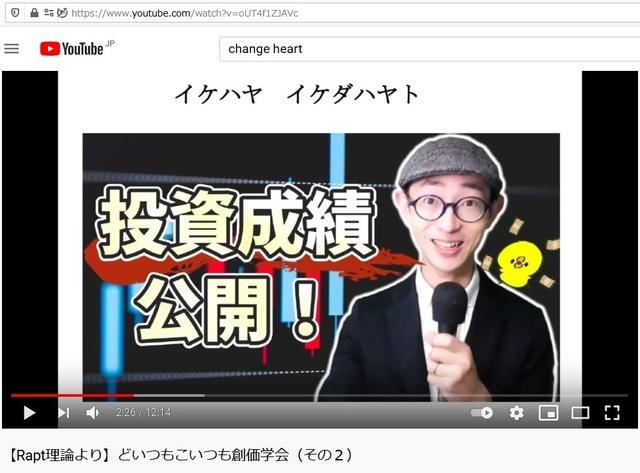 Q_Soukagakkai_happen_and_disguise_corona_pandemic_34.jpg