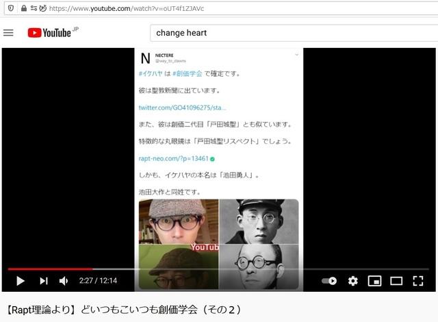 Q_Soukagakkai_happen_and_disguise_corona_pandemic_35.jpg