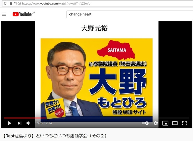 Q_Soukagakkai_happen_and_disguise_corona_pandemic_37.jpg