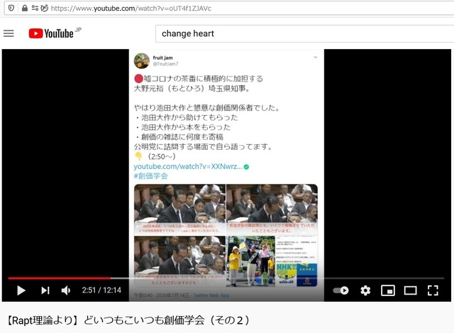 Q_Soukagakkai_happen_and_disguise_corona_pandemic_38.jpg
