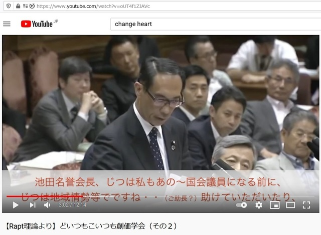 Q_Soukagakkai_happen_and_disguise_corona_pandemic_39.jpg