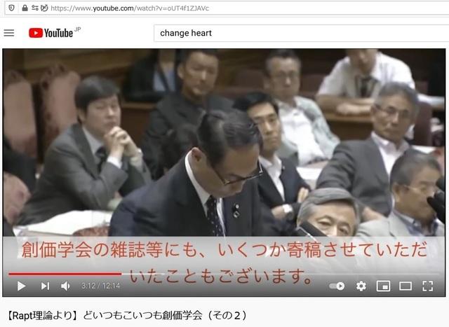 Q_Soukagakkai_happen_and_disguise_corona_pandemic_40.jpg
