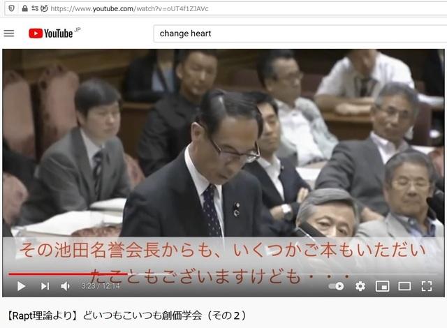 Q_Soukagakkai_happen_and_disguise_corona_pandemic_41.jpg