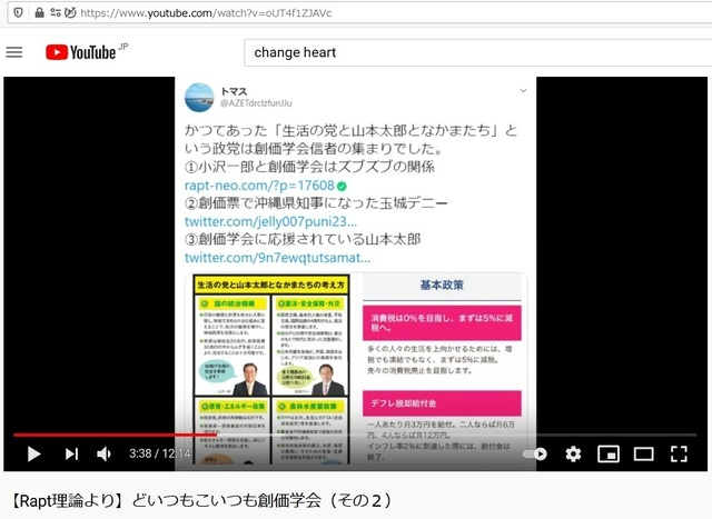 Q_Soukagakkai_happen_and_disguise_corona_pandemic_42.jpg