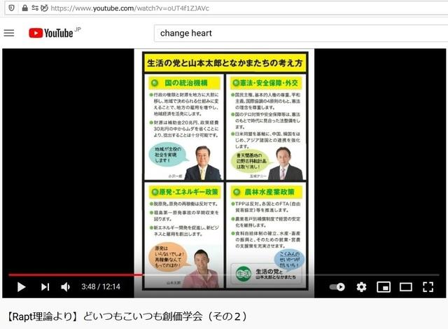 Q_Soukagakkai_happen_and_disguise_corona_pandemic_43.jpg